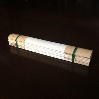 Medir gouged/profiled bassoon cane